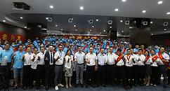 2020年半年度经管会暨员工大会成功举办!