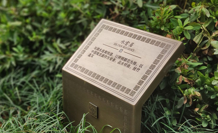 TIANLILAI MANUFACTURE -RESIDENCE- 东莞碧桂园铜雀台