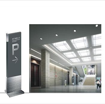 TIANLILAI DESIGN - OFFICE- 九江市市民中心